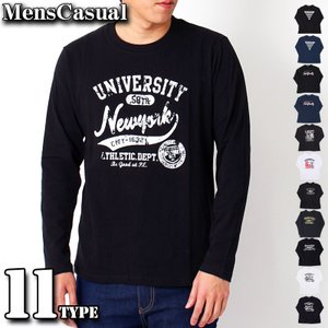 メンズロングTシャツ 長袖 クルーネック ティーシャツ ロゴプリント カモフラプリント 綿100% コットンTシャツ|menscasual