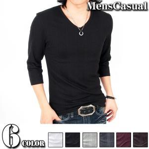 Tシャツ メンズ Vネック ロンT カットソー 無地 テレコ 7分袖 インナー|menscasual
