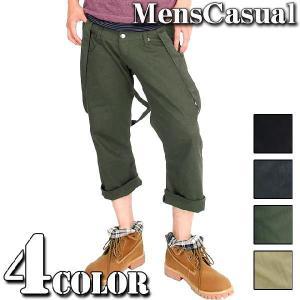 クロップドパンツ メンズ menscasual