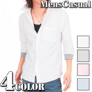 7分袖 半袖 シャツ メンズ オックスフォード 袖リブ|menscasual