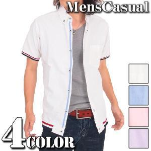 メンズシャツ オックスフォード シャンブレー ボタンダウン 袖リブ 半袖|menscasual