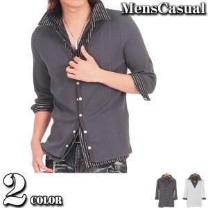 シャツ メンズ カーディガン 7分袖 七分袖 カットソー 半袖 ストライプ ロールアップ|menscasual