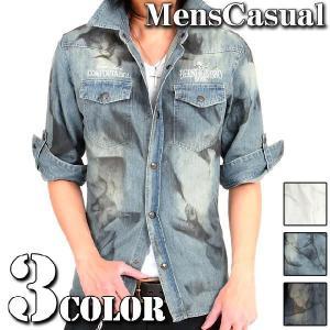 デニムシャツ メンズ 7分袖 七分袖 シャンブレーシャツ ビンテージ バック刺繍 スカル|menscasual