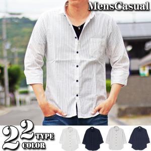 シャツ メンズ 7分袖 七分袖 シアサッカー素材 綿100% 無地 ストライプシャツ ホリゾンタルカラー ワイドカラー|menscasual