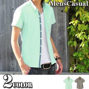 シャツ メンズ 無地 オックスフォード テープ使い ボタンダウン 半袖 カジュアルシャツ|menscasual