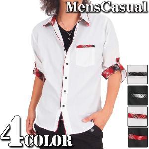 シャツ メンズ チェック柄 ロールアップ 無地 7分袖 七分袖 半袖カジュアルシャツ|menscasual
