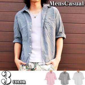 シャツ メンズ ダンガリーシャツ シャンブレーシャツ 襟ワイヤー 袖ワイヤー しわ加工 7分袖|menscasual