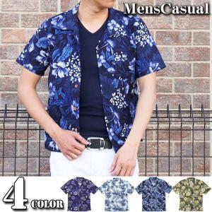 アロハシャツ メンズ 半袖 カジュアルシャツ 半袖シャツ 花柄 フラワー 日本製 国産 ボタニカル 開襟 オープンカラー 綿100% トップス|menscasual