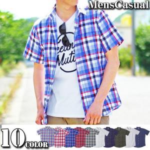 チェックシャツ メンズ カジュアルシャツ 半袖 シャツ ストライプシャツ マドラスチェック柄 ストライプ柄 2017 春夏|menscasual