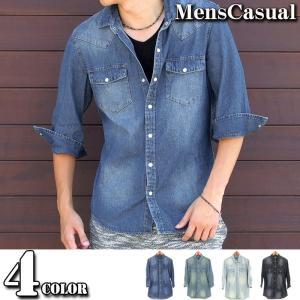デニムシャツ メンズ ダンガリーシャツ ヴィンテージ加工 7分袖デニムシャツ カジュアルシャツ ウエスタン 七分袖 半袖|menscasual