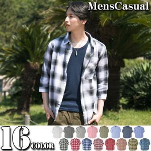 シャツ メンズ リネンシャツ チェックシャツ 無地 綿麻 ワッフル 7分袖 七分袖 半袖 カジュアル トップス 白シャツ メンズファッション|menscasual