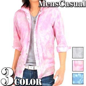 メンズシャツ 7分袖 七分袖 襟ワイヤー入り しわ加工 ムラ染め|menscasual