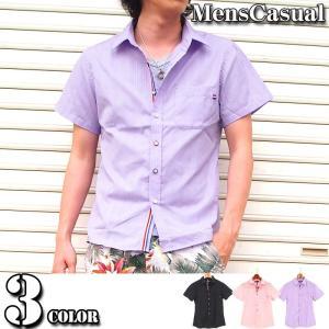 シャツ メンズ 半袖 無地 ストライプ 春夏 カジュアルシャツ|menscasual