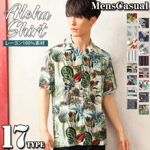 アロハシャツ メンズ 半袖 花柄 ボタニカル リーフ柄 和柄 レーヨン オープンカラーシャツ 開襟 カジュアルシャツ|menscasual