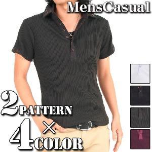 ポロシャツ メンズ 半袖ポロシャツ 五分袖 無地 テレコ|menscasual