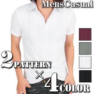カットソー メンズ 半袖 ポロシャツ 無地 7分袖|menscasual