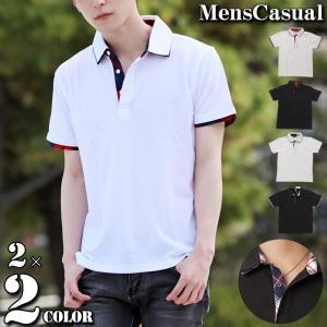 ポロシャツ メンズ チェック柄 無地 半袖 鹿の子ポロシャツ ビズポロ ビジネス トップス Tシャツ カットソー メンズファッション|menscasual