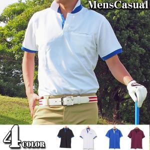 ゴルフ ゴルフウェア メンズ ポロシャツ 無地 半袖 ポロシャツ ゴルフウエア スポーツ スキッパー スコッチガード|menscasual