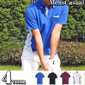 ゴルフ ポロシャツ メンズ ゴルフウェア 無地 半袖 ポロシャツ スポーツ ゴルフウエア ボタンダウン スコッチガード|menscasual