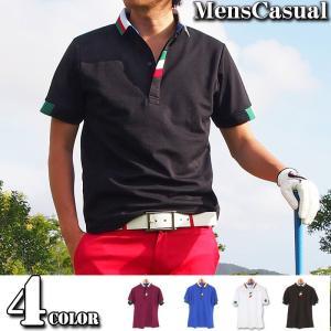 ゴルフ ポロシャツ メンズ ゴルフウェア 無地 半袖 ポロシャツ スポーツ ゴルフウエア イタリアライン スコッチガード|menscasual