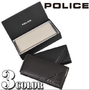 長財布で牛革の二つ折り財布デザインならメンズ長財布で人気のポリス POLICE  menscasual