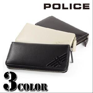 ラウンドファスナーで牛革の長財布ならメンズ長財布でおすすめのポリス POLICE menscasual
