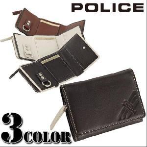 小銭入れ式の三つ折り財布が牛革でオシャレなメンズ財布一押しポリス POLICE menscasual