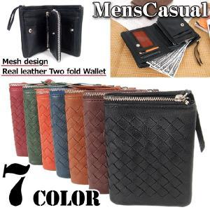 財布 メンズ 二つ折り財布 本革 レザー さいふ サイフ 革財布 編み込み menscasual