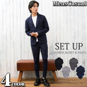 セットアップ メンズ 選べる3タイプ 上下セット スウェット素材 テーラードジャケット ジョガーパンツ テーパードパンツ カーゴパンツ|menscasual
