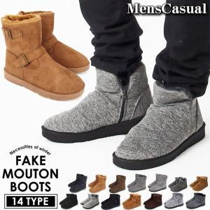 ムートンブーツ メンズ ブーツ エンジニアブーツ ショートブーツ インヒール付 裏ボア 裏起毛 サイドジップブーツ 無地 靴 秋冬 暖か 防寒 ファスナー|menscasual