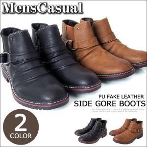 サイドゴアブーツ メンズ ショートブーツ エンジニアブーツ サイドジップブーツ ドレープ フェイクレザー ベルト メンズ靴 シューズ|menscasual