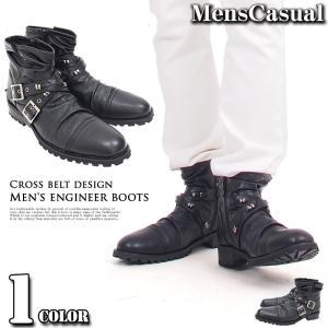 エンジニアブーツ メンズ ロングブーツ クロスベルト フェイクレザー|menscasual