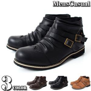 ブーツ メンズ メンズブーツ エンジニアブーツ ショートブーツ ワークブーツ ファスナー バックジップ|menscasual