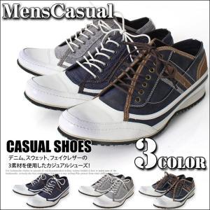 カジュアルシューズ メンズ 靴 スニーカー デニム スウェット フェイクレザー ビンテージ加工 レースアップ 短靴 ローカット menscasual