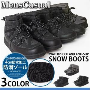 スノーシューズ メンズ 防寒ブーツ ナイロン 靴 スノーブー...