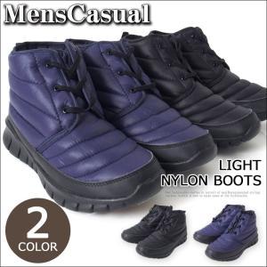 スノーシューズ メンズ 防寒ブーツ ブーツ スノーブーツ ナイロン 軽量 機能 暖かい 中綿入りブーツ 靴 秋冬靴 ウィンター レースアップ