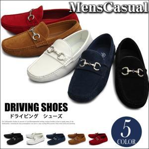 ドライビングシューズ メンズ カジュアルシューズ ローファー スリッポン フェイクスウェード モカシンフラットシューズ メンズ靴 靴 短靴|menscasual