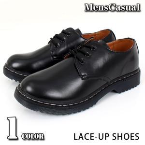 カジュアルシューズ メンズ 靴 シューズ 短靴 クリアソール 3ホール レースアップ ローカット ドレスシューズ フェイクレザー|menscasual