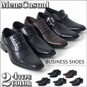 ビジネスシューズ メンズ 靴 シューズ ストレートチップ プレーントゥ モンクストラップ ビット ドレスシューズ ロングノーズ ブラック ブラウン 黒 茶色 短靴|menscasual