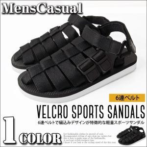 サンダル メンズ スポーツサンダル アウトドアサンダル スポサン グラディエーターサンダル ベルクロ ストラップ 無地 軽量 シューズ 靴|menscasual