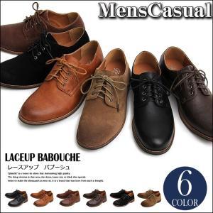 オックスフォードシューズ メンズ バブーシュ カジュアルシューズ レースアップ ローカット プレーントゥ メンズファッション メンズ靴 靴 短靴 紳士靴|menscasual