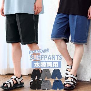 水着 メンズ サーフパンツ 海パン 海水パンツ スイムウェア 無地 男性用 シンプル 黒 ブラック 紺 ネイビー グレー|menscasual