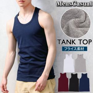 タンクトップ メンズ 無地 フライス タンクトップ ノースリーブ カットソー インナー ストレッチ 夏 トップス Tシャツ メンズファッション|menscasual