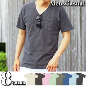 Tシャツ メンズ 半袖 無地 Vネック カットソー ピグメント加工 ウォッシュ加工 ポケットTシャツ ポケT 綿100% コットン素材|menscasual