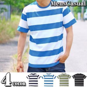 ボーダーTシャツ メンズ 半袖 Tシャツ カットソー ボーダー ワイドシルエット クルーネック 春夏 トップス|menscasual