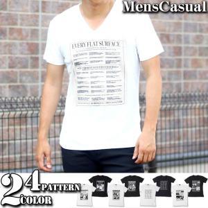 Tシャツ メンズ 半袖 カットソー 文字 ロゴT モノトーン アメコミ調 プリントTシャツ Vネック 英字 レディモチーフ ガールズプリント|menscasual