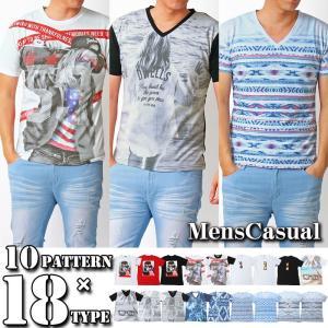 メンズ半袖Tシャツ ボタニカル 迷彩柄 カモフラ ボーダー サングラス ティーシャツ Vネック 半袖 カットソー|menscasual