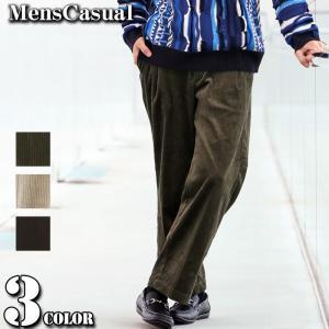 コーデュロイパンツ メンズ ワイドパンツ カジュアルパンツ ボトムス タック 太畝 ビッグシルエット menscasual