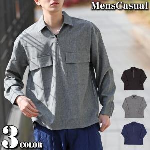 シャツ メンズ 長袖 無地 プルオーバーシャツ シャンブレーシャツ ハーフジップ トップス カジュアルシャツ オーバーサイズ ワイドシルエット|menscasual