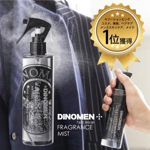 [訳あり]DiNOMEN フレグランスミスト 250ml 衣類消臭剤 体臭対策 加齢臭対策 空間消臭 帯電防止 除菌 男性化粧品  においケア ディノメン 父の日|menscosme
